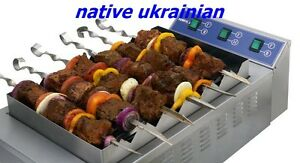 Commercial Electric Maker Doner Shish Kebab Shashlik Barbeque Bbq Grill 220v