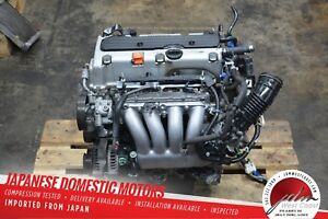 K24 | OEM, New and Used Auto Parts For All Model Trucks and Cars