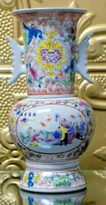 4 Pc Four Treasures Chinese Calligraphy Porcelain Vase