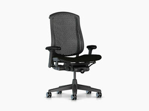 Authentic Herman Miller Celle Chair Design Within Reach