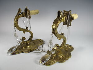 Vintage Pair Of French Bronze Glass Wall Sconces 6268