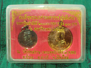 Coin Somdej Pra Naresuan The Great Wat Chaistan 2547 Thai Buddha Amulet Pendant
