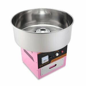 Vevor Candy Floss Maker 20 5 Inch Commercial Cotton Candy Machine Stainless Stee