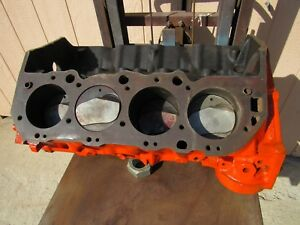 Calif 1972 Chevy 402 Engine Short Block Camaro Chevelle Vette 1970 1971 396 1969