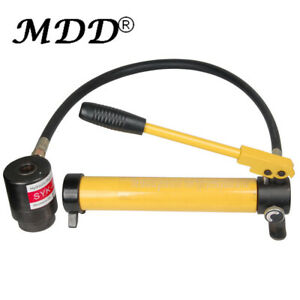Hydraulic Knockout Punch In Stock | JM Builder Supply and