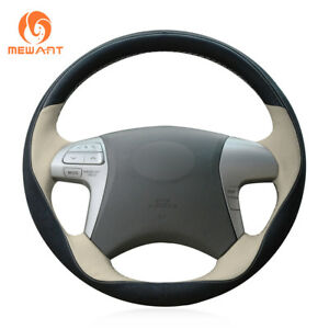 Black Suede Beige Leather Steering Wheel Cover Wrap For Toyota Highlander Camry
