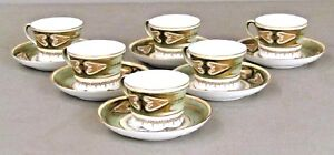Antique Russian Gardner Porcelain Cups Saucers Set