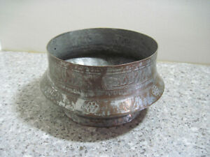 Vintage Syrian Copper Clad Brass Bowl Pot Hand Tooled Art 8 3 4