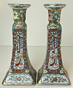 Pair Of 8 3 4 Asian Chinese Porcelain Candlesticks Butterfies Flowers Gold Gilt