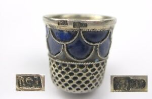 Vintage Russian Ussr Enameled Silver Thimble Hallmarked 1927 1957