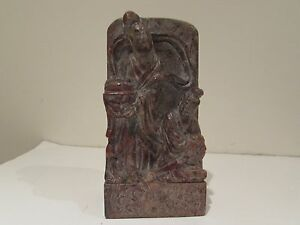 Chinese Soap Stone Sculpture 19 Century