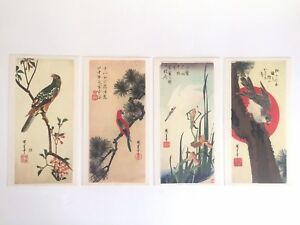 Hiroshige Utagawa Ukiyo E Foundation Vintage Woodblock Bird Art Prints 4pc Set
