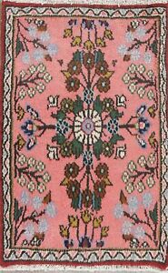 Lilian Persian 2x3 Wool Hand Knotted One Of A Kind Floral Oriental Area Rug Pink