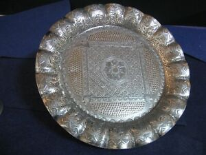 Handworked Quadruple Silver Plate Tray By James W Tufts 1871 1903 Beauty Quality