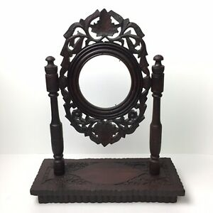Vtg Free Standing Carved Wood Picture Mirror Round Frame Swivel Stand Floral