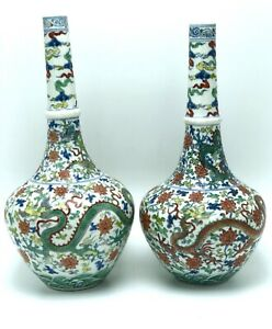 A Pair Of Antique Chinese Famille Rose Dragon Vases