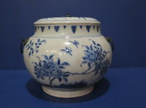 Hatcher Shipwreck Chinese Collection Christie S Amsterdam Covered Pot Ming