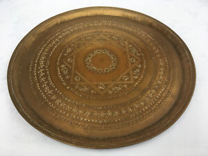 Antique Large Ornate Brass Islamic Middle Eastern Indian Table Top Tray 19