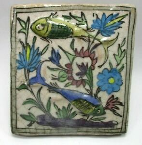 Antique Persian Qajar Faience Glazed Pottery Fish Tile Art