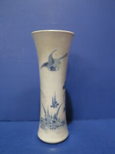 Hatcher Shipwreck Collection 17th C Chinese Beaker Vase Christie S June 84 1