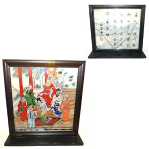 Chinese Porcelain Tile Hand Painted Court People And Calligraphy