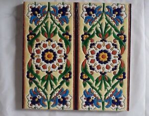 Stunning Large French Arabesque Persian Symmetrical Design Antique Tile