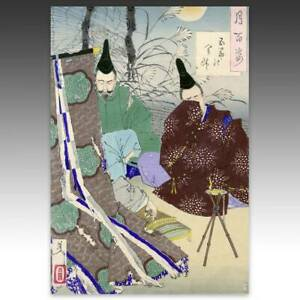 Original Japanese Woodblock Yoshitoshi 100 Aspects Of The Moon 51 Lady Gosechi