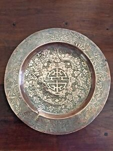 Antique Hand Chased Chinese Copper Plate Bowl