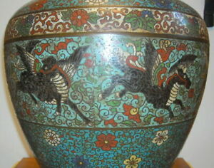 Exceptional Antique Chinese Cloisonne Large Bronze Vase Flying Winged Horses