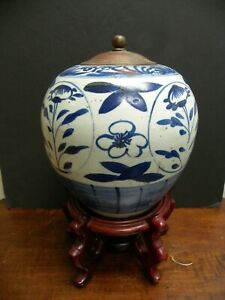 An Antique Chinese Blue And White Jar W Stylized Lotus Foliage