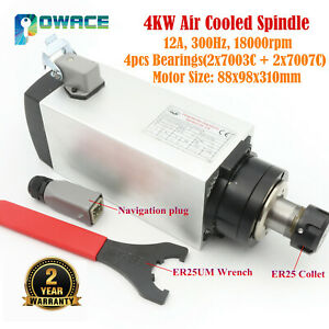 Square 4kw Air Cooling Spindle Motor Er25 18000rpm 10a For Cnc Router Engraving