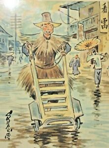 Chinese Watercolor Worker Pushing Cart In Raincoat 1930s Signed Antique Frame