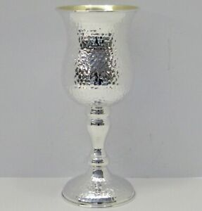 Large 925 Sterling Silver Gilded Modern Glossy Hammered Passover Cup