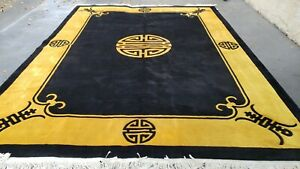 Chinese Oriental 8 6 11 7 Ft Rug Peking Black Gold Long Life Design Vintage