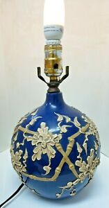 Round Vintage Chinese Porcelain Lamp Vase Unique Blue Bamboo Flowers 12 Tall