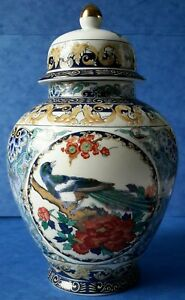 Vintage Japanese Satsuma Jar Vase Urn With Lid