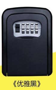 5pack 4 Digit Password Combination Key Lock Box Outdoor Wall Mounted Security