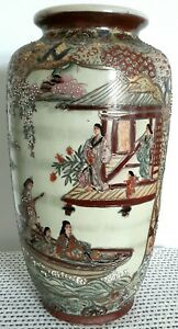 Large Hand Painted Satsuma Vase Jar