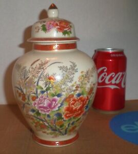 Japanese Meiji Era Golden Satsuma Bird Floral Motif Signed Ginger Jar Urn