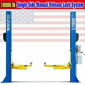 Qys 10 000 Lb L1000 Two Post Lift Car Auto Truck Hoist Single Side Safety Unlock