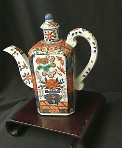 Antique Imari Sq Teapot Hand Painted Asian W Stand