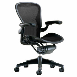 Herman Miller Classic Aeron Chair Fully Loaded Size B Medium