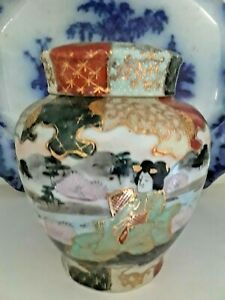 Antique Satsuma Japanese Geisha Samurai Covered Ginger Jar Signed Marked