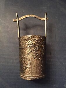 Antique Silverplated Japanese Miniature Water Bucket Vase Maple Leaf Relief