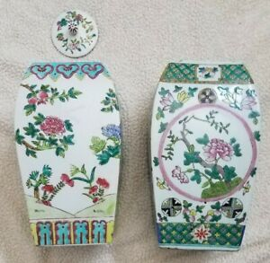 Rare And Ornate Pair Of 19th Century Chinese Porcelain Ginger Jars