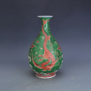 Chinese Ancient Ming Famille Rose Dragon Pattern Porcelain Vase Pot