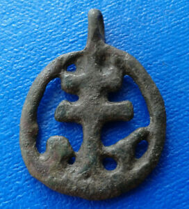 Ancient Bronze Cross Pendant 9th 12th Centuries Very Rare