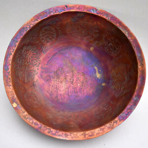 Hand Chased Copper Footed Bowl Chinese Antique People Floral Motifs