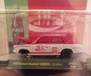 M2 Coca Cola ERROR 1969 Datsun BlueBird 1600SSS JDM ERROR! Driver Wheel Off!