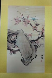 Very Large Old Chinese Paper Hand Painting Flowers Marked Wangxuetao